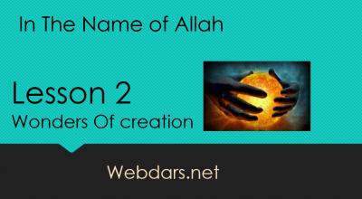 درس دوم زبان دهم1 - پاورپوینت درس ۲ زبان دهم | Wonders of creation