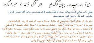 جواب تمرین های درس نهم فارسی دهم