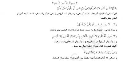 webdars.net  - گام به گام عربی یازدهم  تجربی و ریاضی-ترجمه و حل تمرین و قواعد