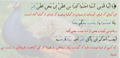 Cap343ture - پاورپوینت درس اول عربی یازدهم | رشته تجربی و ریاضی