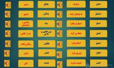Cap747447ture - گام به گام عربی دهم ،رشته تجربی و ریاضی
