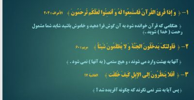 Captu7575re - گام به گام عربی دهم ،رشته تجربی و ریاضی