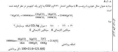 شیمی دهم 1 - گام به گام شیمی دهم   پاسخ سوالات کل کتاب