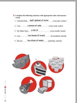 پاسخ تمرینات کتاب کار زبان یازدهم