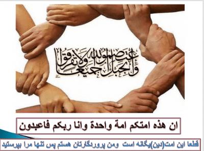 4 عربی 10 - پاورپوینت درس چهارم عربی دهم تجربی و ریاضی
