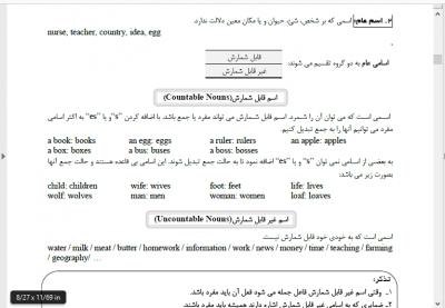 Captureزبان دهم نمونه - جزوه جامع زبان دهم + درسنامه و نمونه سوال
