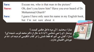 پاورپوینت درس اول زبان انگلیسی دوازدهم با عنوان Sense of Appreciation